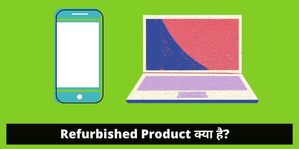Refurbished Means in Hindi